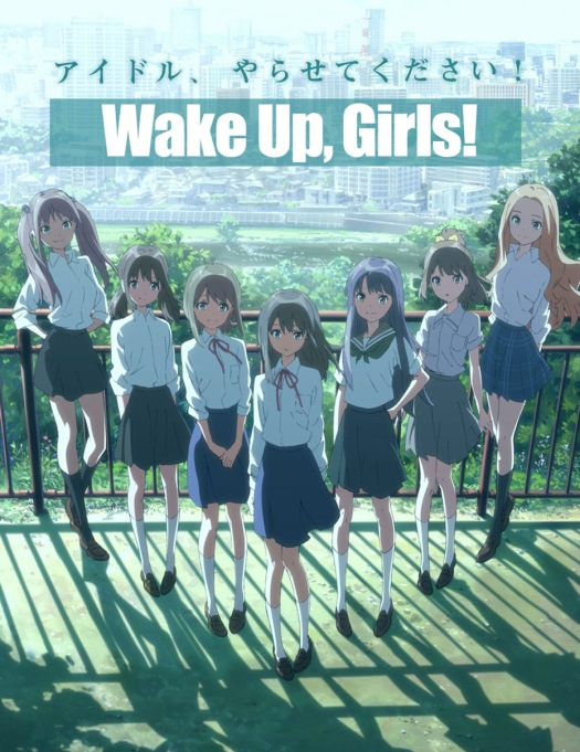 Wake Up, Girls Promo