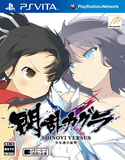 senran-kagura-shinovi-versus-box-art