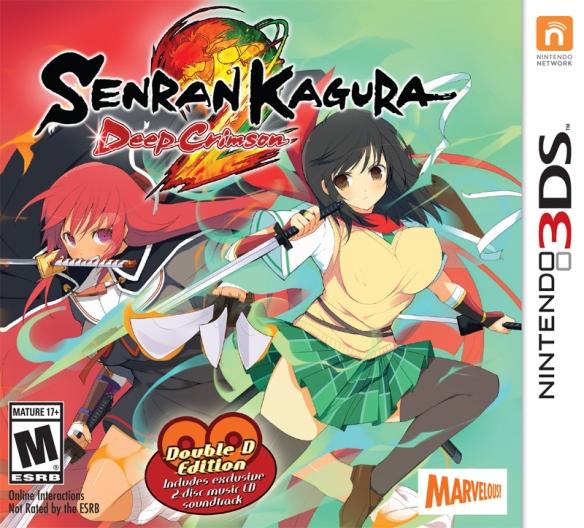 SenranKagura2_Boxart