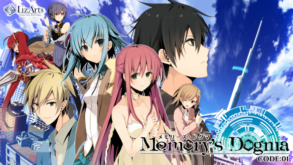 memorys-dogma-main-visual